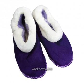 Женские чуни фиолетовые